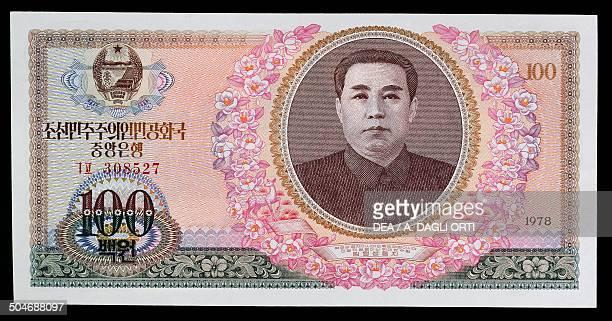 100 won banknote obverse portrait of Kim Il Sung North Korea 20th century
