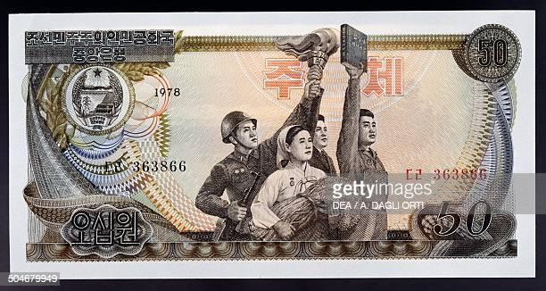 50 won banknote obverse soldier farmer clerk and laborer North Korea 20th century