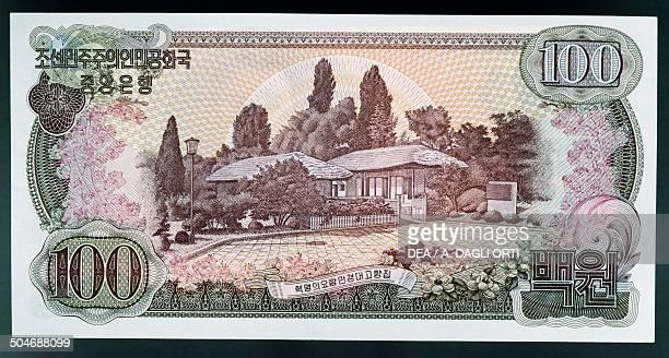 100 won banknote reverse North Korea 20th century