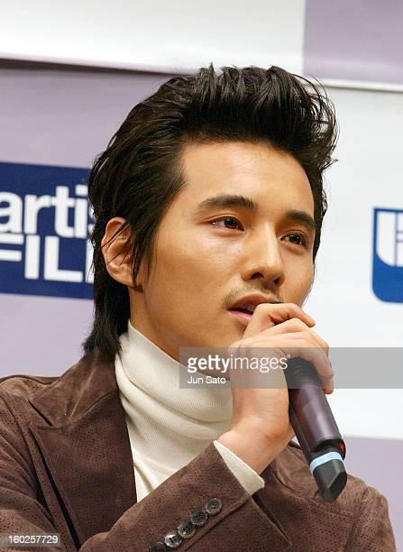 Won Bin Presents Say Yes For C...
