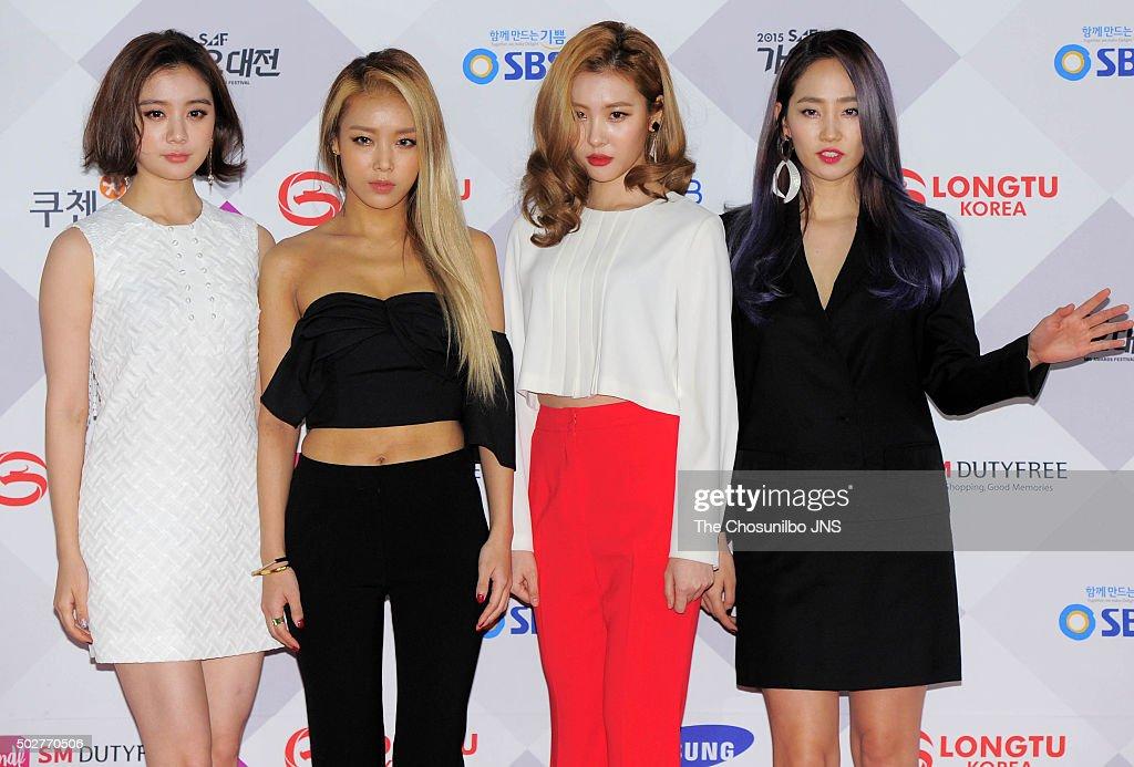 2015 SBS Awards Festival