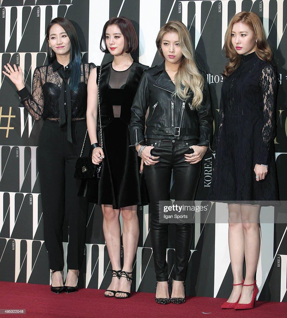 W Korea Campaign 'Love Your W'