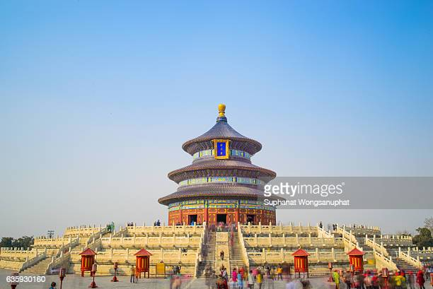 Wonderful and amazing temple - Temple of Heaven in Beijing, China.Translation:'Hall of Prayer for Good Harvest'