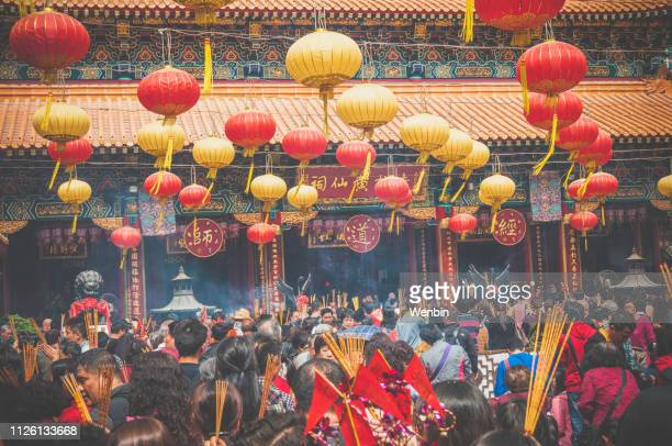 wong tai sin temple, hong kong - chinese new year stock pictures, royalty-free photos & images