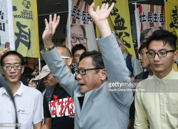 Wong Yukman with ViceChairman of Alvin Cheng KamMun appear at Eastern Court in Sai Wan Ho The former lawmaker vowed to appeal aganist his conviction...