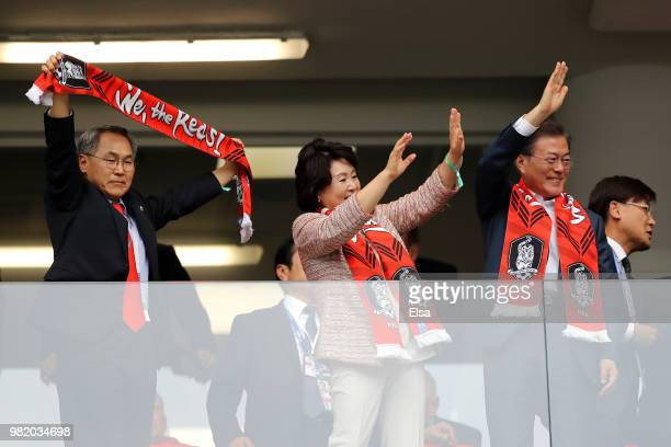 Woo Yoonkeun South Korea's Ambassador to Russia South Korean President Moon Jaein and his wife Kim Jungsook attend the 2018 FIFA World Cup Russia...
