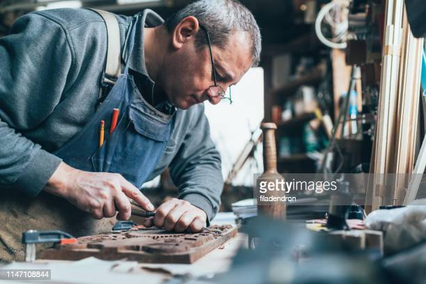 wood carving - carving craft product stock pictures, royalty-free photos & images