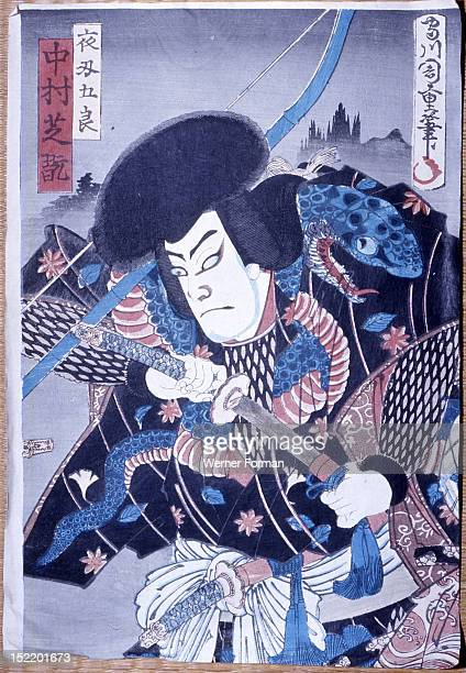 Woodcut depicting a samurai initiated in ninjutsu the martial art of invisibility The initiates are also known as ninja Japan Japanese 19th c