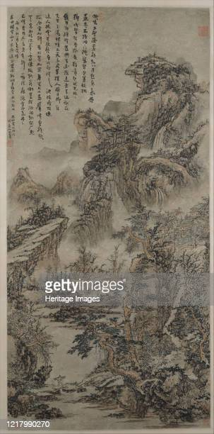 Wooded Mountains at Dusk dated 1666 IN the area around Yellow Mountain in southern Anhui Province Qing dynasty Artist Kuncan