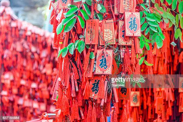 wooden chinese prayer tablets with wishes - luck stock photos and pictures