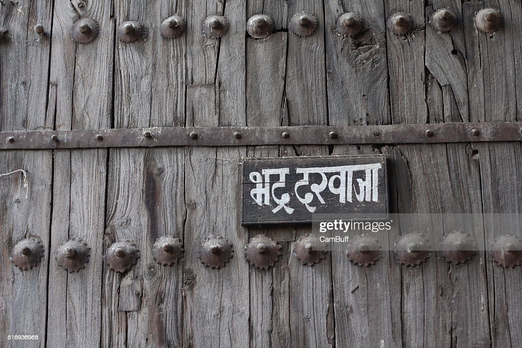 Wooden door with sign board from old era Indo - Persian style architecture from Ahmedabad & Wooden Door With Sign Board From Old Era Indo Persian Style ...