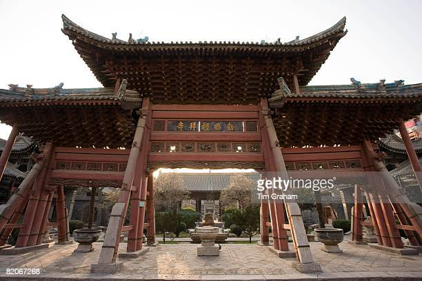 Wooden Memorial Archway of the Great Mosque in the Muslim area of Xian China