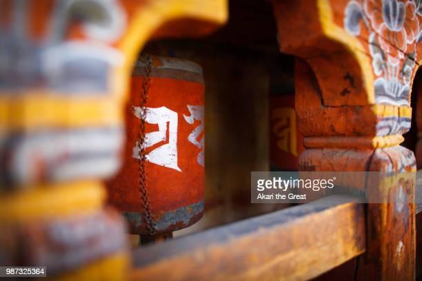 Wooden prayer's wheel