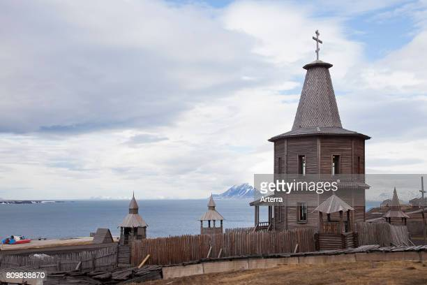 Wooden Russian Orthodox church in Pomor style at Barentsburg coal mining settlement at Isfjorden Spitsbergen / Svalbard Norway