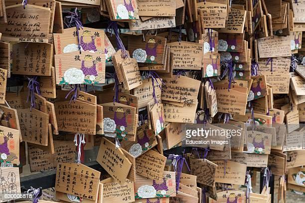 Wooden wish plaques Ema at Toshogu Shrine Ueno Park Tokyo Japan