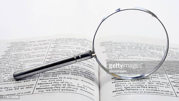 word searching - dictionary stock pictures, royalty-free photos & images