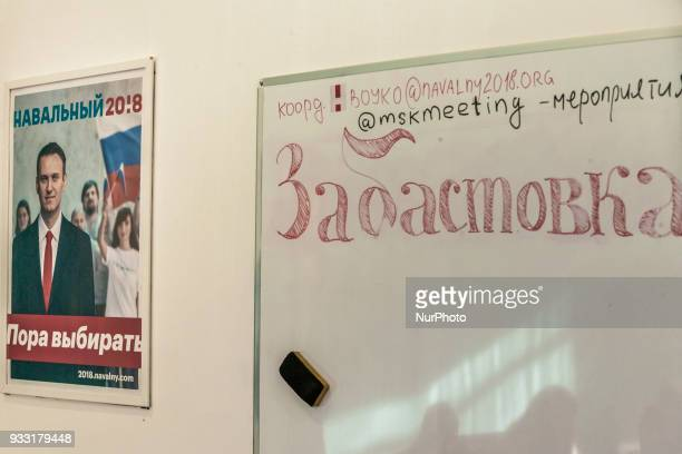 Word quotstrikequot in a board of the headquarters of Alexei Navalny party during the presidential campaign for russian presidential elections 2018...