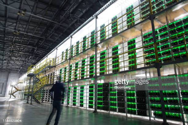 commercial cryptocurrency mining