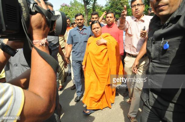BJP Worker welcome to Uma Bharti Union Water Resources Minister at the BJP Howrah District Worker meeting at Howrah Sarat Sadan on April 142017 in...