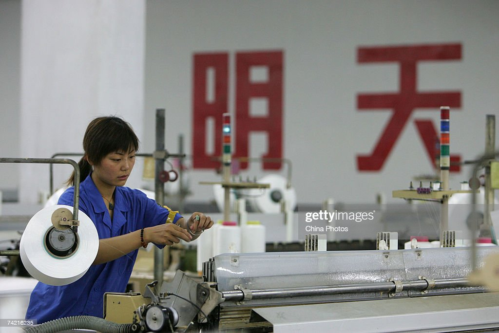 Chinese Textile Export Faces Potential Subsidy Charge : News Photo