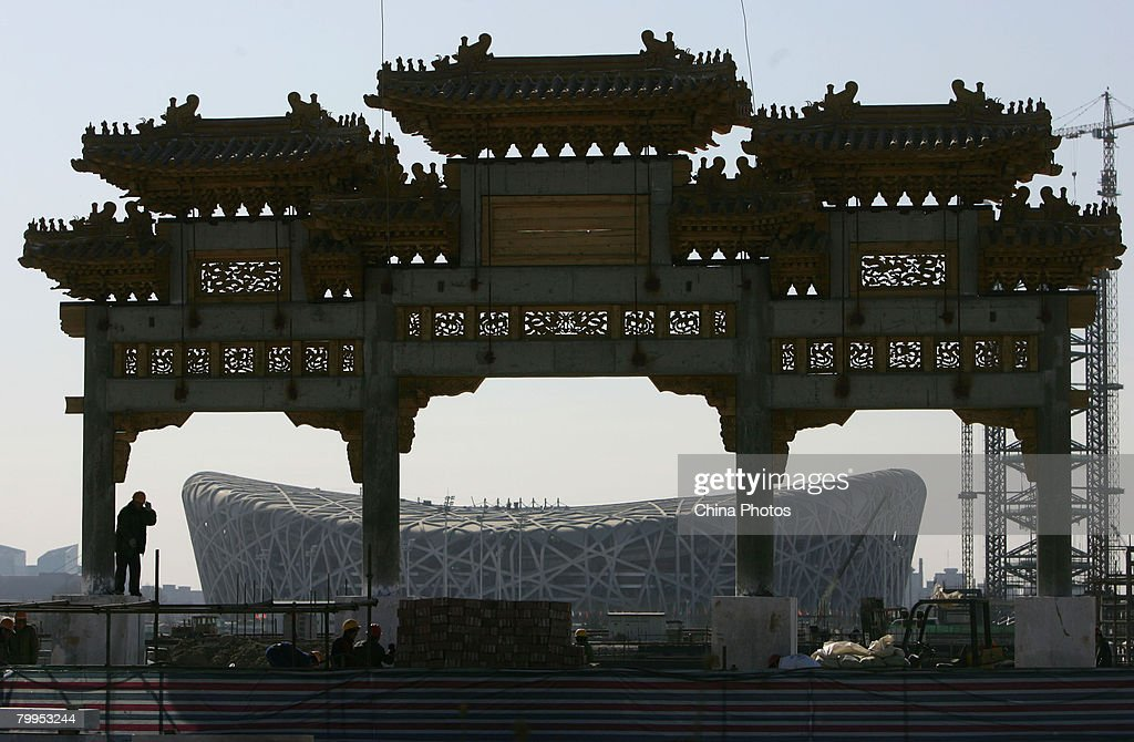 Beijing National Stadium Near Completion Ahead Of 2008 Olympic Games : Foto jornalística