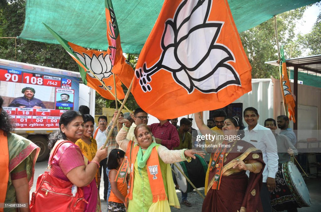 IND: BJP Workers Celebrate Massive Victory In Lok Sabha Elections 2019