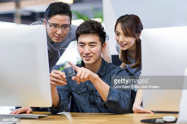 IT workers developing smart phone