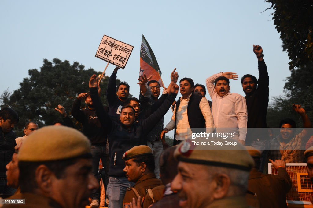 BJP protests against Arvind Kejriwal : News Photo