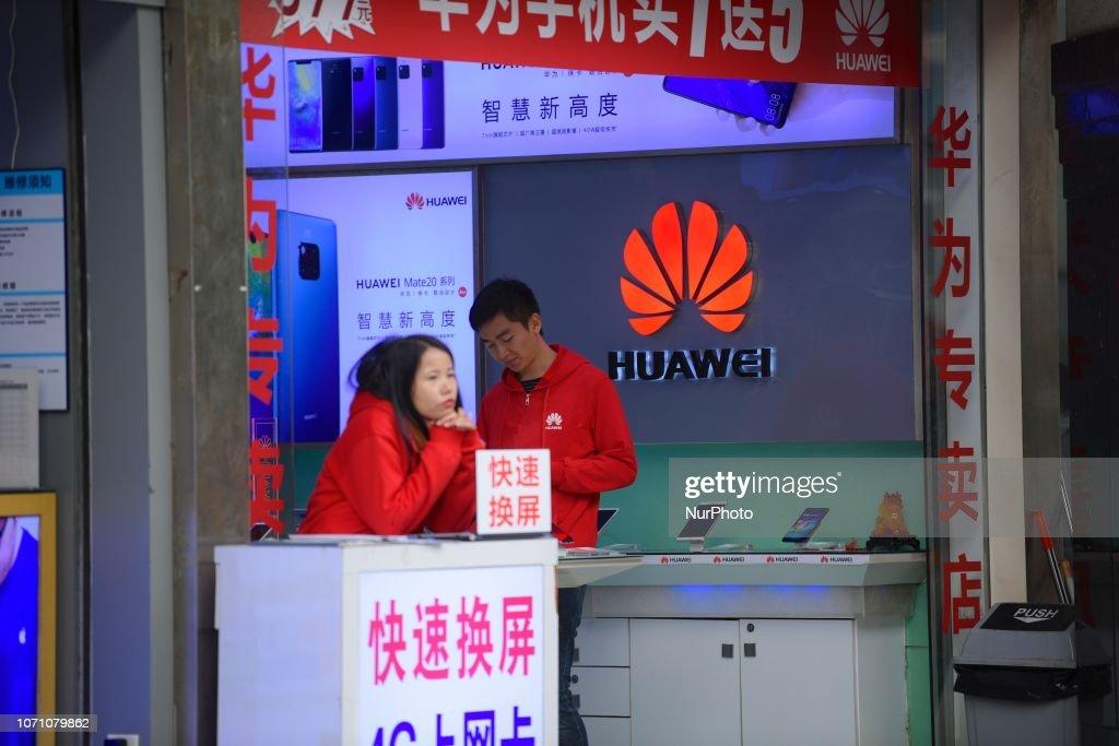 Huawei Store : News Photo