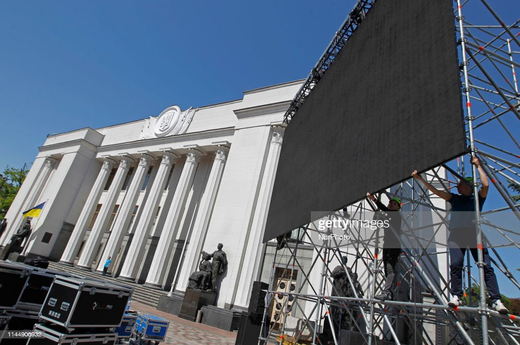 UKR: Preparation For The Ceremony Of Ukraine's Newly Elected President
