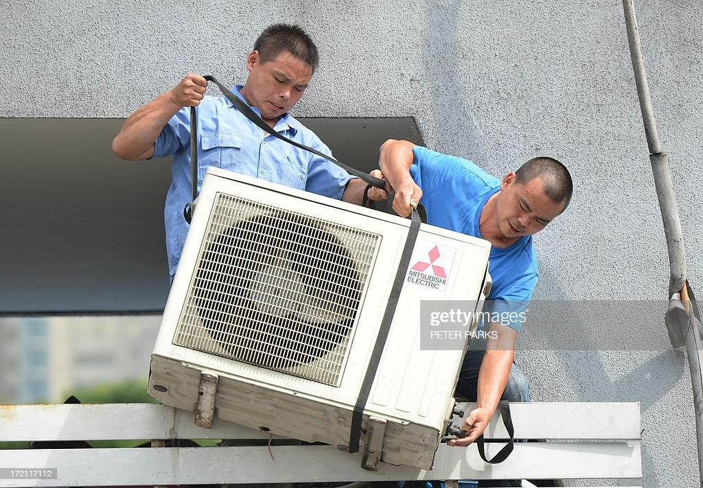 CHINA-WEATHER-HEAT : News Photo