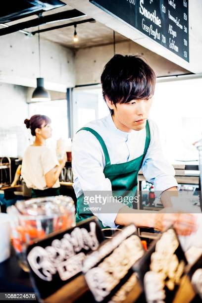 Working in cafe - Japan