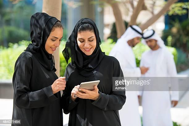 Working Together on Digital Tablet