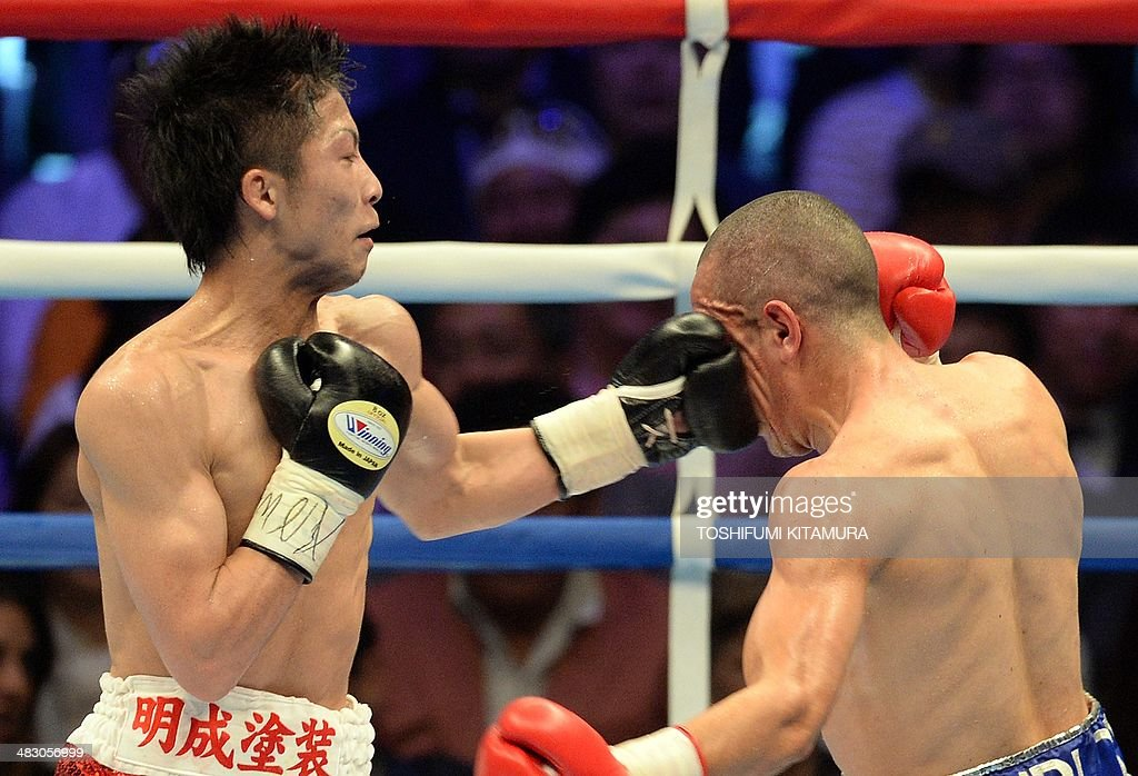 BOX-WBC-JPN-MEX-LFLY : News Photo