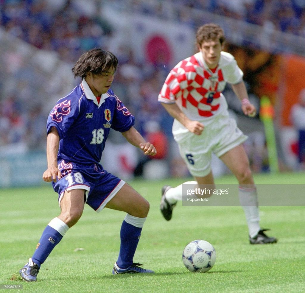World Cup Finals  Nantes  France  20th June 1998  Japan 0