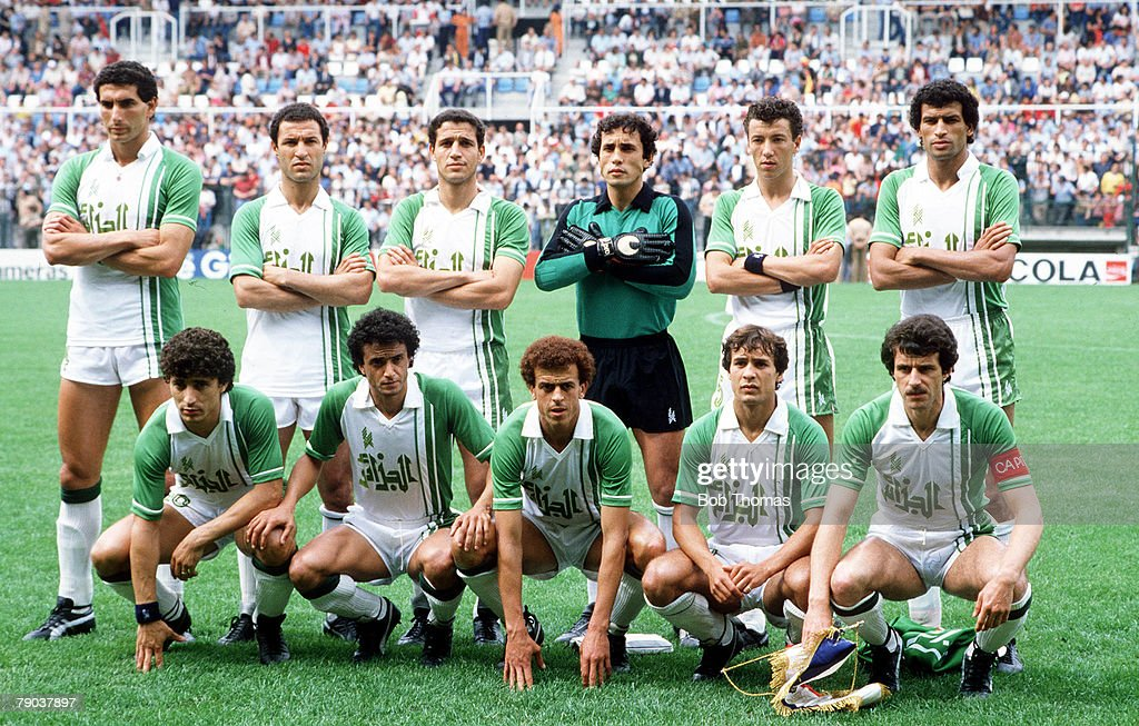 1982 World Cup Finals. Oviedo, Spain. 24th June, 1982. Algeria 3 v Chile 2. The Algeria team group before the match : News Photo