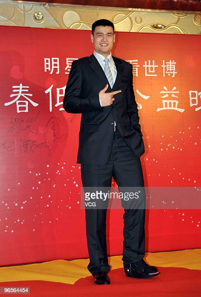 World Expo ambassador and NBA basketball player Yao Ming attends a lowcarbon charity party on February 10 2010 in Shanghai of China