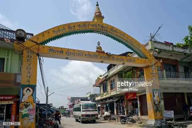 unesco world heritage devdaha birthplace of mayadevi mother of lord buddha, lumbini, nepal - lumbini nepal stock pictures, royalty-free photos & images