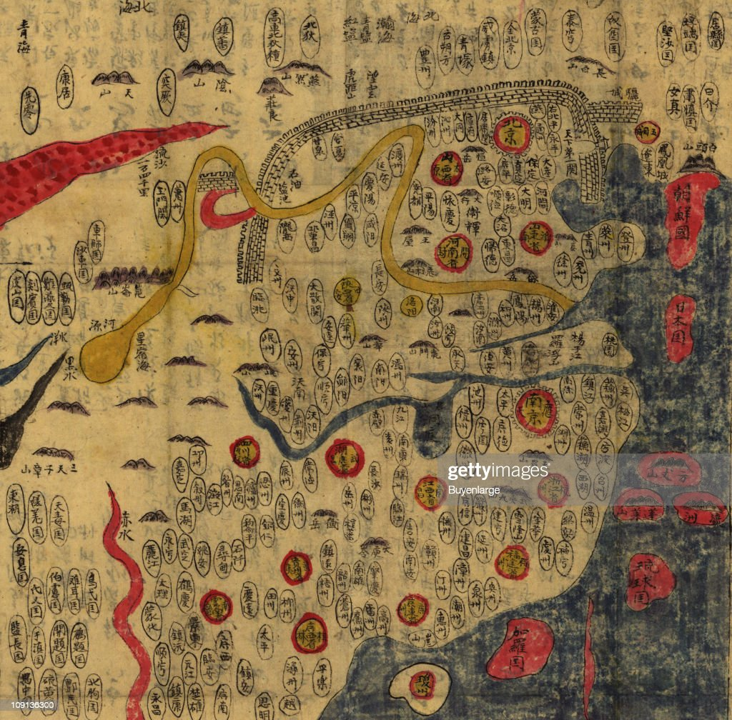 World Map From China Pictures   Getty Images