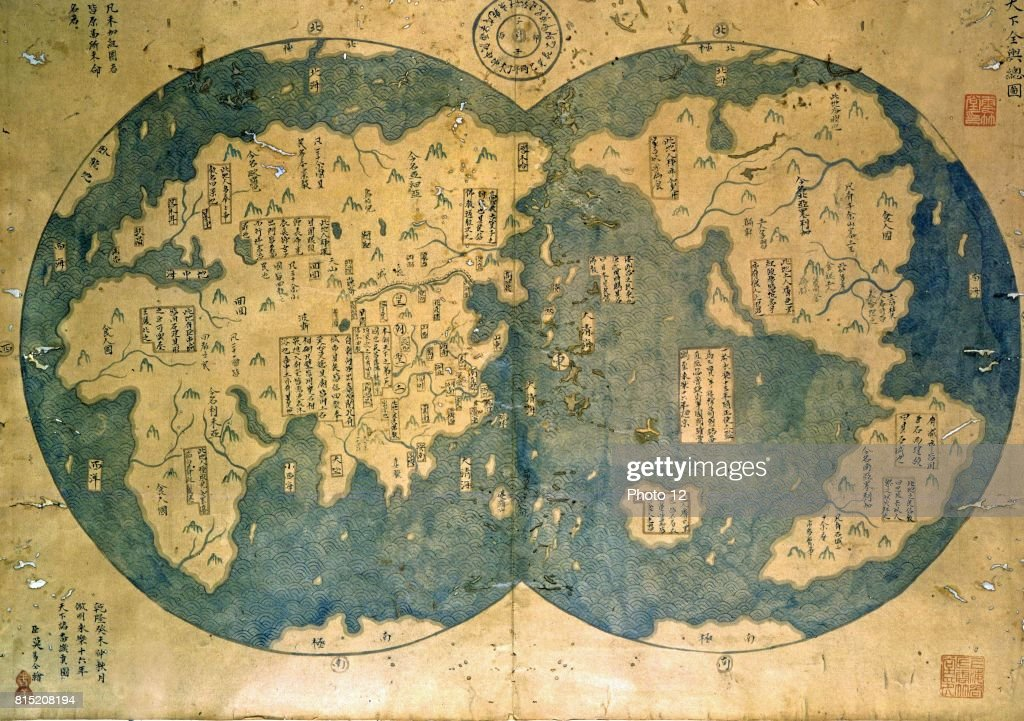 World map 14th century pictures getty images world map is believed by some to have been compiled by zheng hezheng he gumiabroncs Gallery