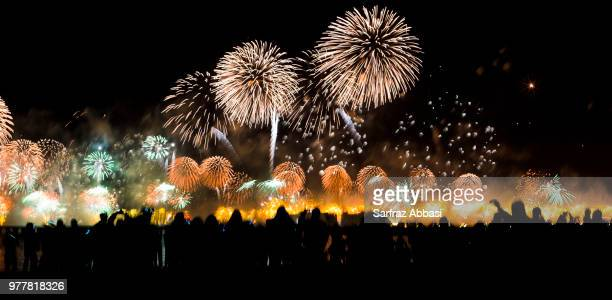 World Record Breaking Fireworks, Dubai