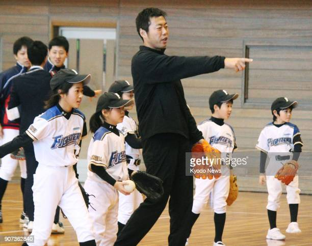 World Series winning reliever Koji Uehara coaches children at a baseball clinic in Fukushima on Jan 20 2018 The free agent righthander said the same...