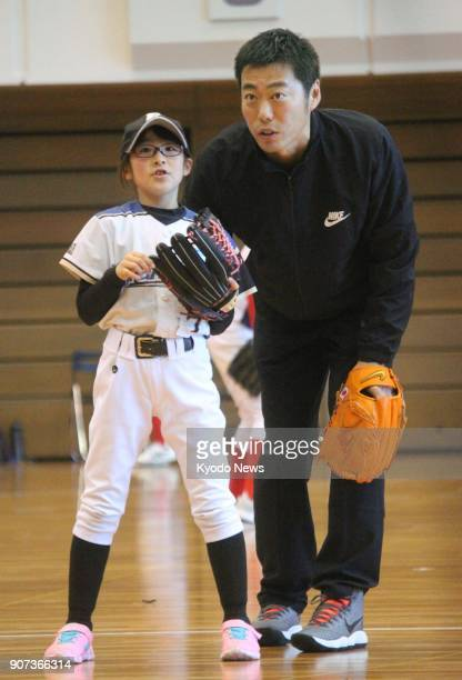 World Series winning reliever Koji Uehara holds a baseball clinic for children in Fukushima on Jan 20 2018 The free agent righthander said the same...