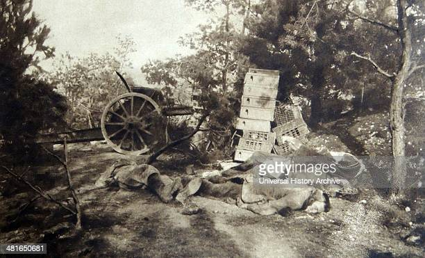 World War I german artillery destroyed during the 1916 Second Battle of Verdun offensive