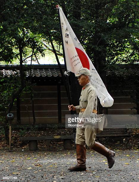 World War II veteren arrives at the Yasukuni Shrine in Tokyo Japan on Tuesday August 15 2006 Japanese Prime Minister Junichiro Koizumi visited the...