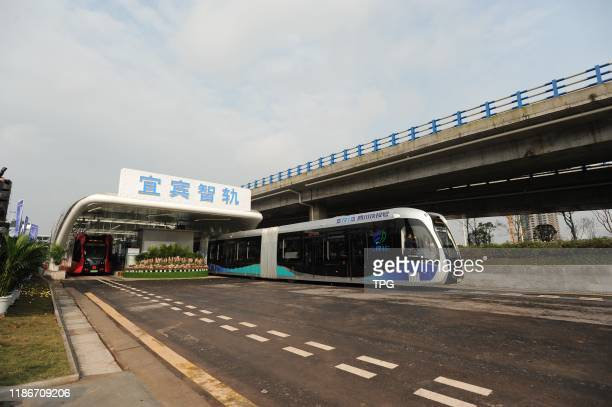 World's first autonomous rail rapid transit£¨ART£©come into service on 05th December 2019 in YibingSichuanChina