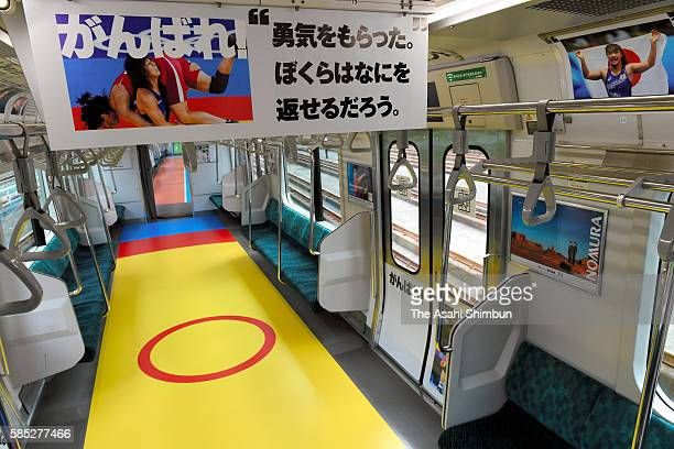A wrapped JR East Yamanote Line is seen on August 1 2016 in Tokyo Japan Tokyp's circular line of Yamamote Line starts operation of the wrapped trains...