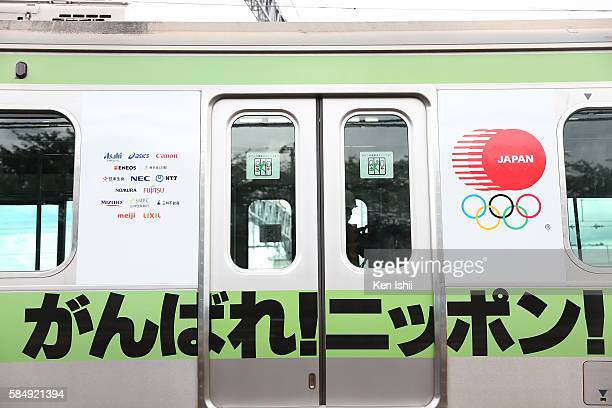A wrapped Yamanote train is unveiled on August 1 2016 in Tokyo Japan Ahead Of Rio 2016 the Japan Railway Yamanote line started its operation of a...
