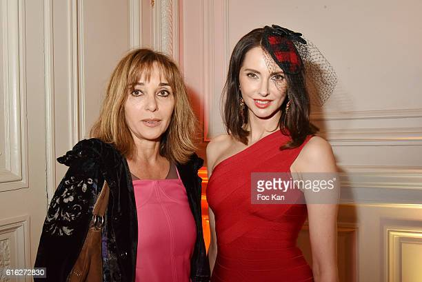 Writer Anna Veronique El Baze and actress Frederique Bel attend 'Le Bal Jaune 2016' Dinner Party At Hotel Salomon de Rothschild As part of FIAC 2016...