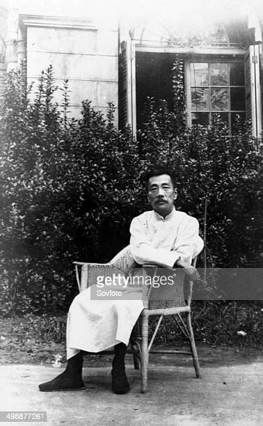 Writer Lu Xun on his 50th birthday in Shanghai September 1930